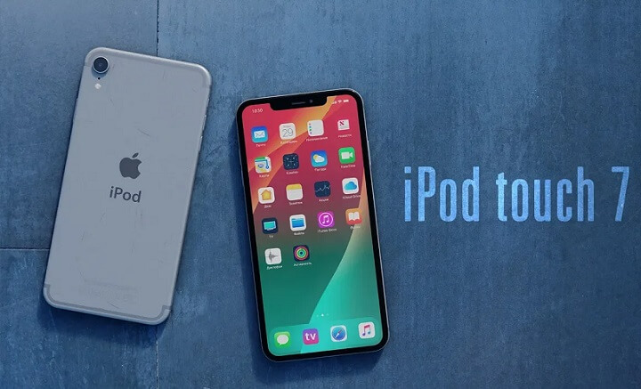 iPod Touch 7-го поколения