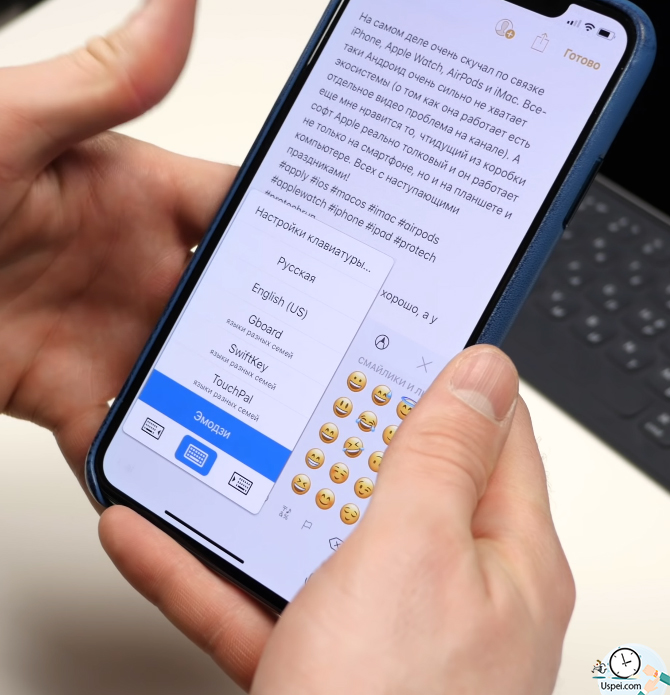 Недостатки стандартной клавиатуры iOS