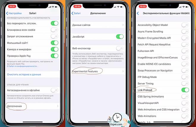 26 функций iPhone, о которых не все знают
