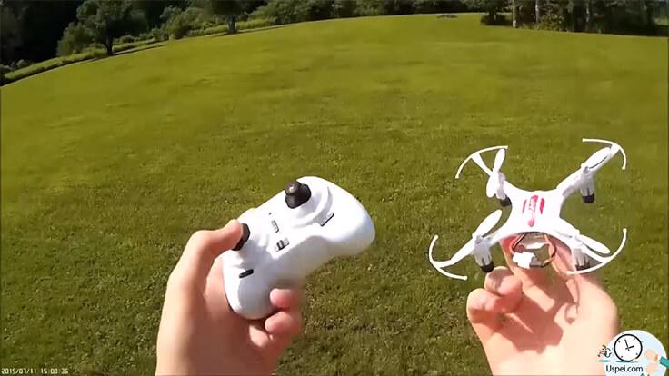 Квадрокоптер Eachine H8 mini