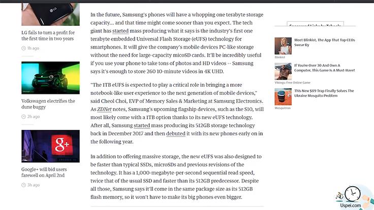 Samsung создала новую память для смартфонов