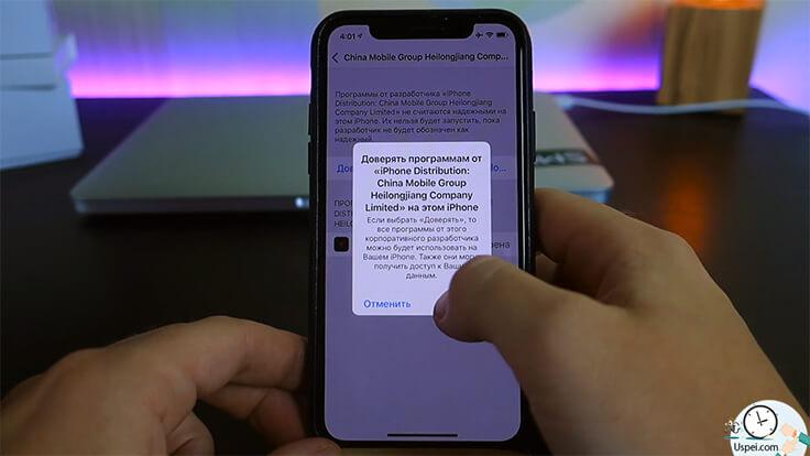 Как сделать джейлбрейк iOS 12 без ПК через rootlessJB + установка твиков