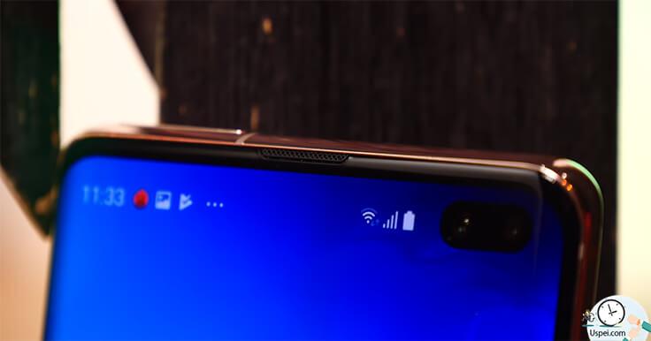 Samsung Galaxy S10+ сравнение с S9+ и Note 9 - решетка динамика
