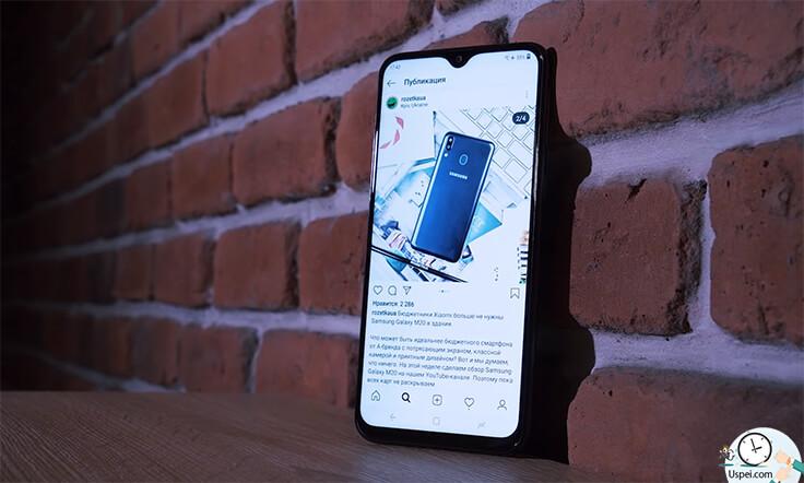 Samsung Galaxy M20 - андройд 8.1