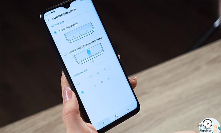 Samsung Galaxy M20 - можно включить управление жестами