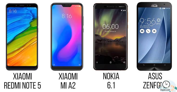 Что нам может предложить рынок под такие требования? Не так уж и много: Сяоми Редми Ноут 5, Mi А2, Nokia 6.1 и Asus Zenfone.