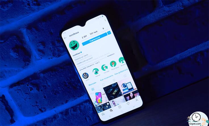 Samsung Galaxy M20 - безрамочный дисплей