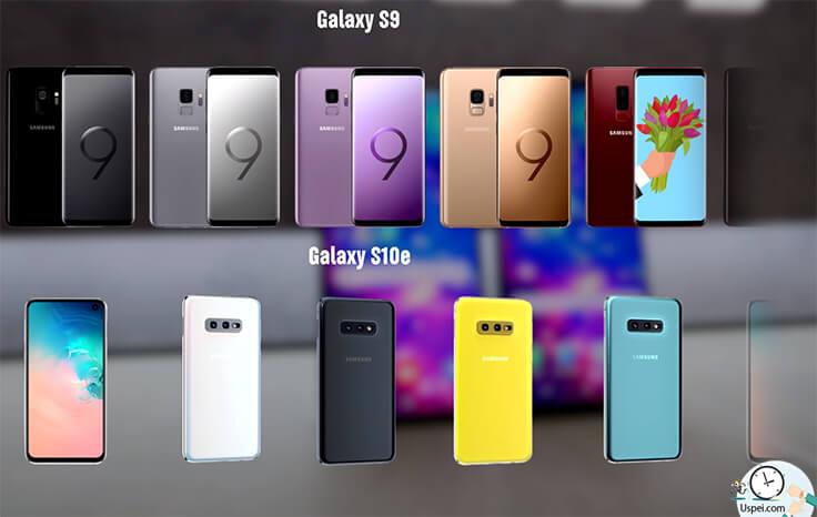 Что лучше: Samsung Galaxy S10e или S9? цветовая палитра