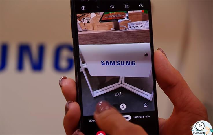 Что лучше: Samsung Galaxy S10e или S9? Камеры