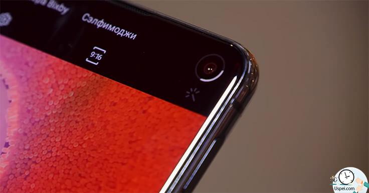 Что лучше: Samsung Galaxy S10e или S9? Анимация камеры