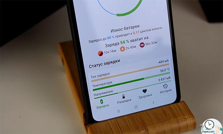 Xiaomi Mi Mix 3 - автономность