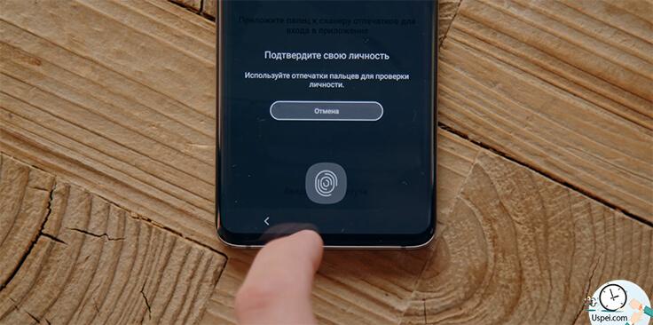 Обзор Samsung Galaxy S10, S10+ и S10e - сканер отпечатков, встроенный в экран