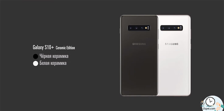 Обзор Samsung Galaxy S10, S10+ и S10e. Цвета