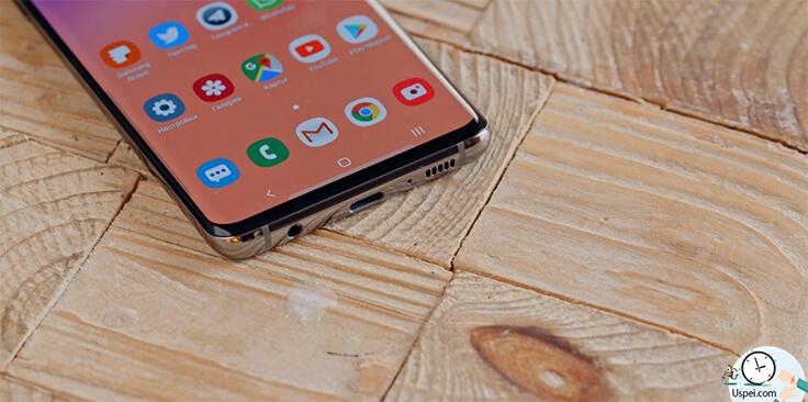 Обзор Samsung Galaxy S10, S10+ и S10e. Разъемы для зарядки