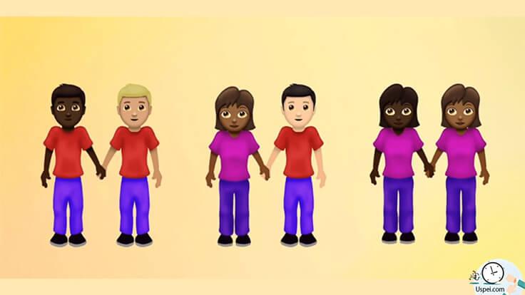 Дополнительные emoji