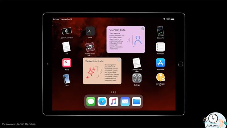 Apple слила iOS 13: Новые функции для iPad