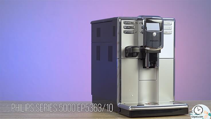 Автоматические кофе-машины