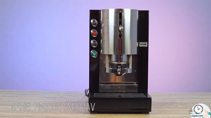 Чалдовые кофеварки