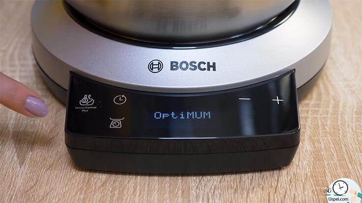 Кухонная машина BOSCH MUM9BX5S61 - автоматические режимы работы
