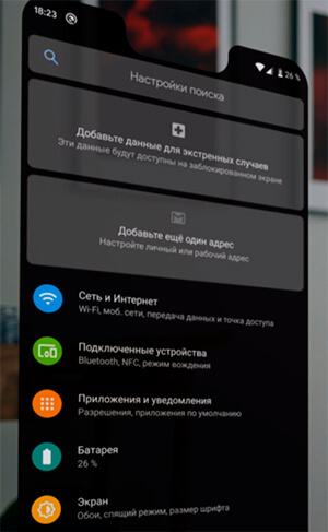 Android Q beta — новая система уведомлний