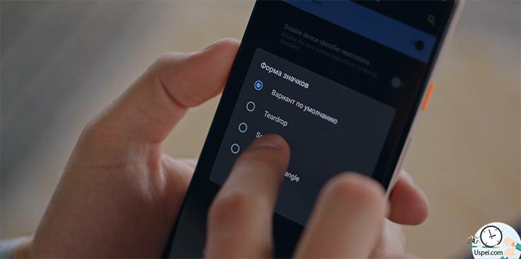 Android Q beta — Изменили также стиль иконок