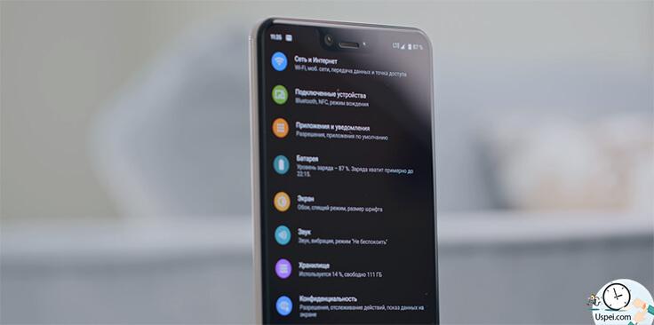 Android Q beta — темная версии системы