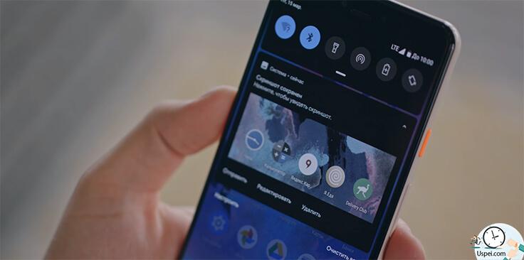 Android Q beta — Все пиксели получат активный экран Always On