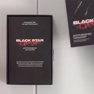 Наушники от Тимати - Black Star Click N Play