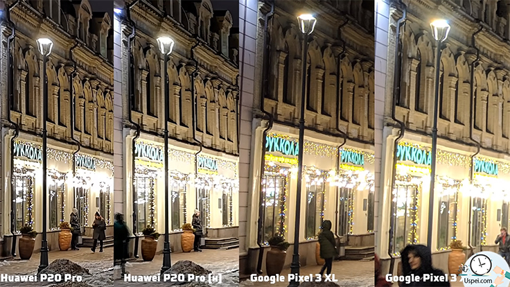 ночная улица с подсветкой