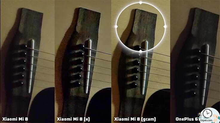 Часть гитары