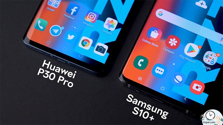 Обзор Huawei P30 Pro – бровь внизу заметная, но терпимая, у Самсунга не меньше