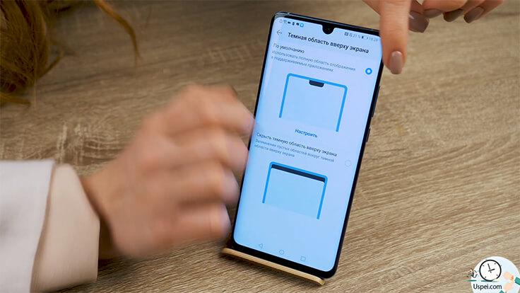 Обзор Huawei P30 Pro – микрочелку можно и вовсе убрать, если даже такая вас раздражает.