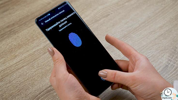 Обзор Huawei P30 Pro – Сканеры и безопасность