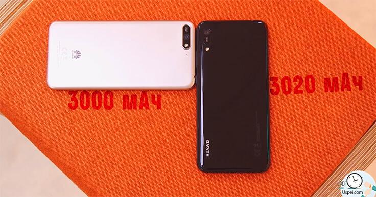 Чем Huawei Y6 2019 ЛУЧШЕ Y6 2018? Батарея