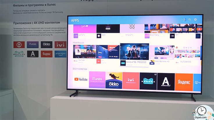 Samsung Smart TV получила экклюзивную поддержку iTunes Movies и TV Shows. И удобное управление с функцией AirPlay 2.