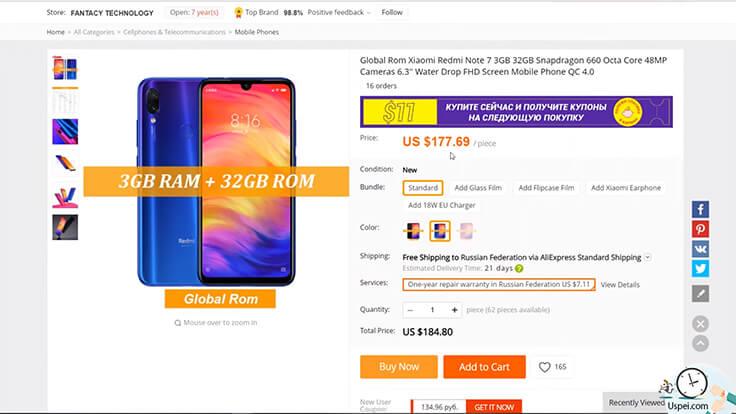 Сравнение ГЛОБАЛЬНОГО Redmi Note 7 и китайской версии - Global ROM