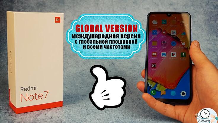 Сравнение ГЛОБАЛЬНОГО Redmi Note 7 и китайской версии - Global Versioan