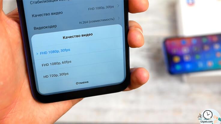 Сравнение ГЛОБАЛЬНОГО Redmi Note 7 и китайской версии - нет 4к