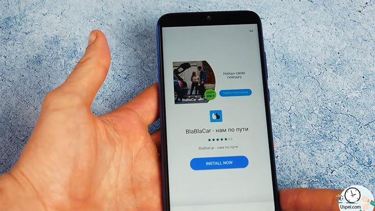 Сравнение ГЛОБАЛЬНОГО Redmi Note 7 и китайской версии - как убрать рекламу