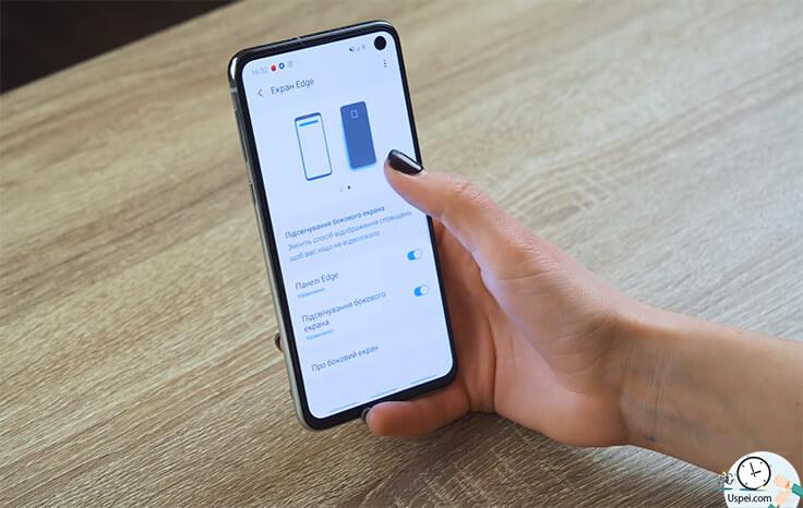 Сравнение Samsung S10e и iPhone XR - Экран Edge