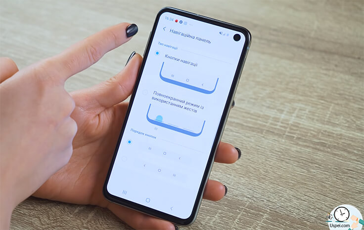 Сравнение Samsung S10e и iPhone XR можно менять порядок наэкранных кнопок или выключить их
