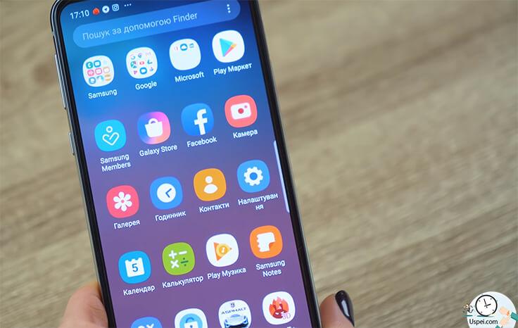 Сравнение Samsung S10e и iPhone XR - Android Pie с лаунчером OneUi