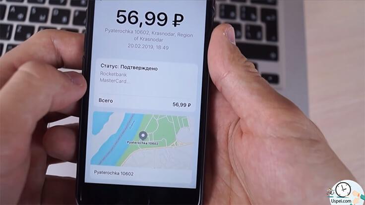 ОБЗОР iOS 12.3 beta 1 прокачали приложение Wallet