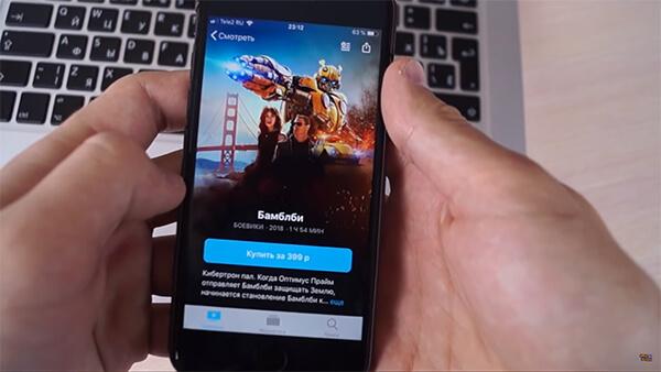 ОБЗОР iOS 12.3 beta 1 обновили Apple TV