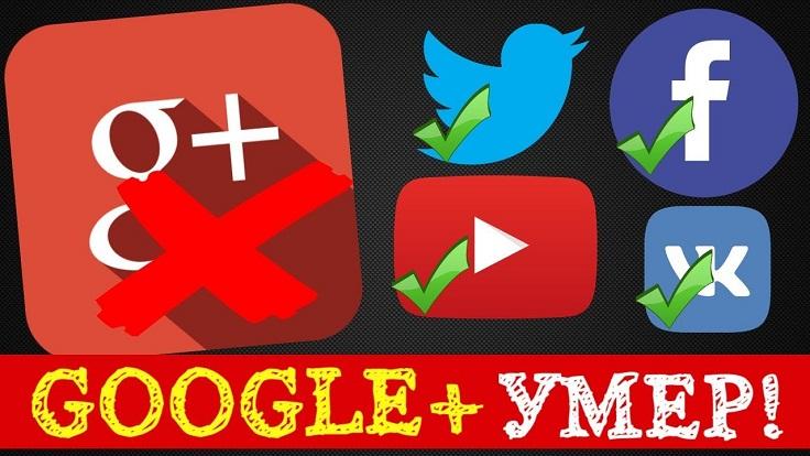 Повторит ли Аура судьбу Google+?
