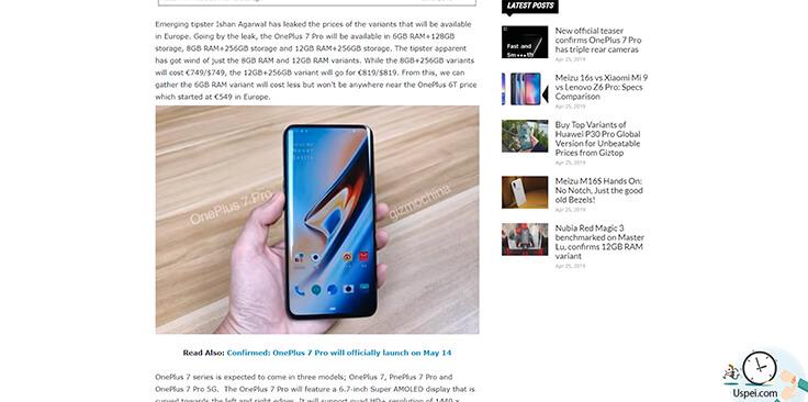 Очередные новости про свежий OnePlus7