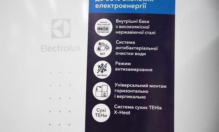 система антибактериальной обработки воды