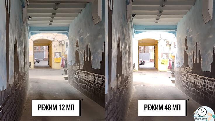Обзор Xiaomi Mi 9 – примеры фото