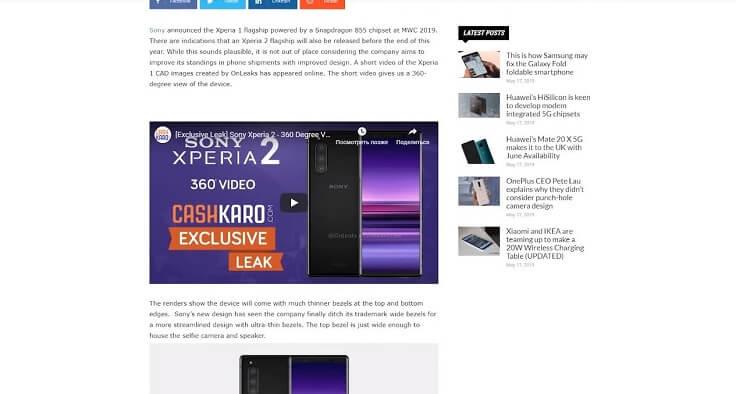 MWC Sony анонсировала новый флагман Xperia 1,появилась информация о его преемнике - Xperia 2
