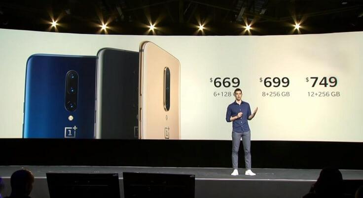 Весь спектр комплектаций и цен на экране